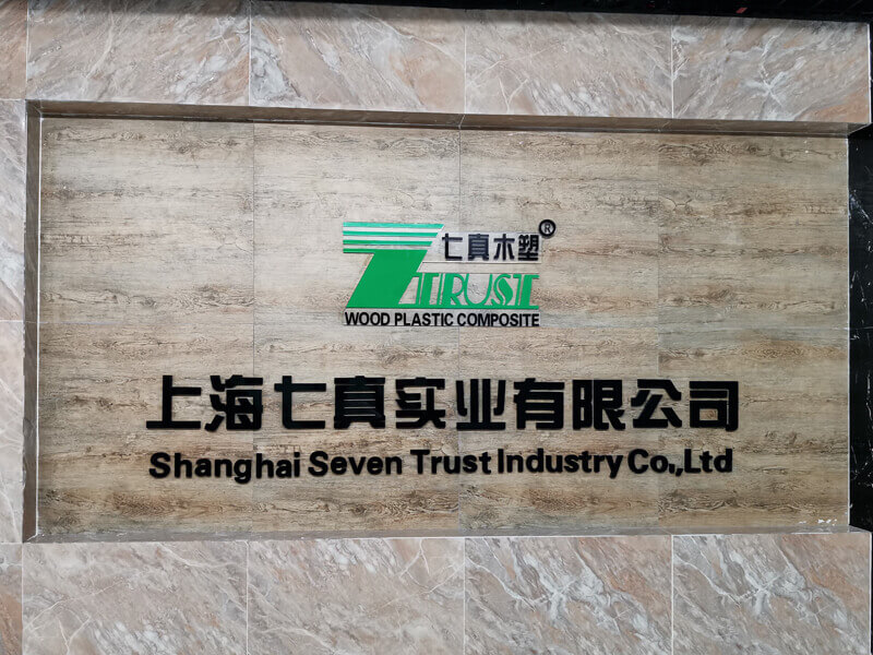 Shanghai Seven Trust industrial co., LTD